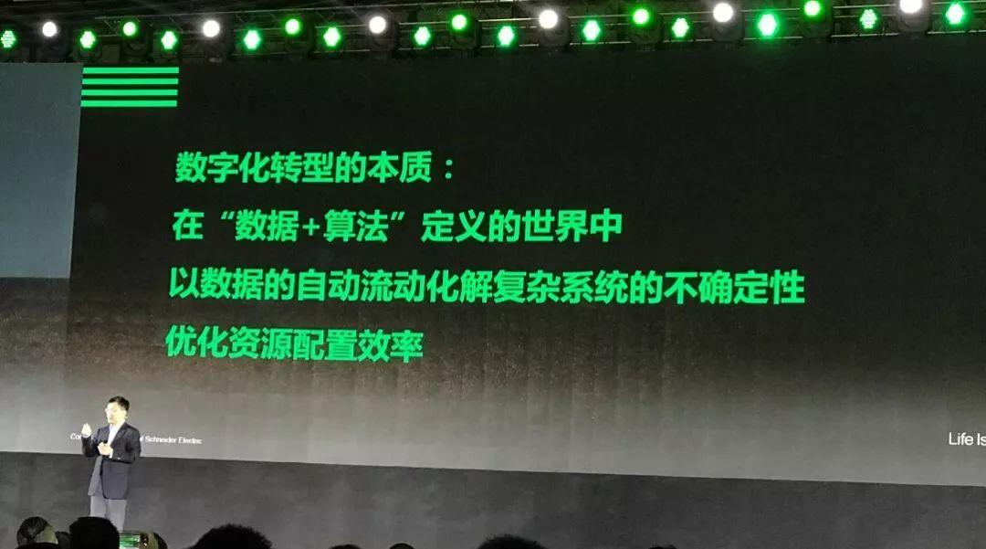 安筱鹏:解构与重组,迈向数字化转型 2.0插图(12)