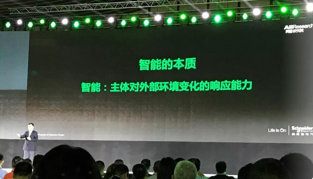 安筱鹏:解构与重组,迈向数字化转型 2.0插图(6)