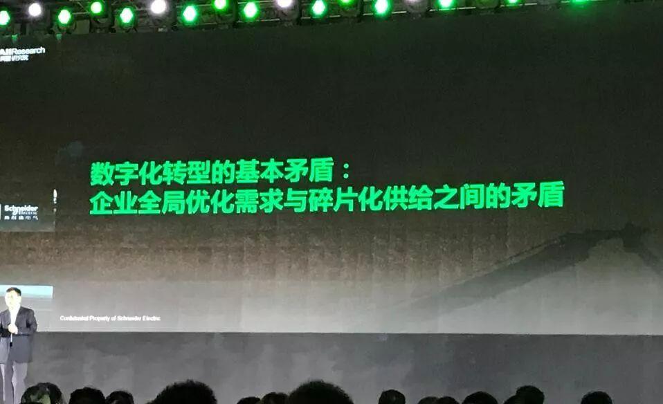安筱鹏:解构与重组,迈向数字化转型 2.0插图(18)